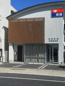 可動ルーバー導入実績:中日新聞鈴鹿通信局改築工事